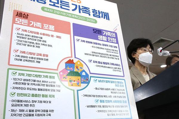 Regierung will gesunde Familien fördern und Familienbegriff erweitern