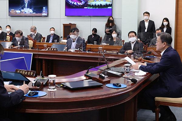 韩政府将设立总统直属2050碳中和委员会