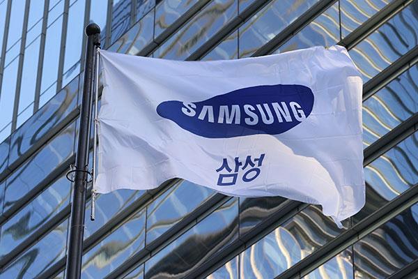 Samsung : les héritiers vont payer 9 milliards d'euros pour régler la succession