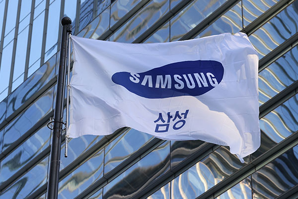 Late Samsung Chief's Family to Pay 12 Tril. Won Inheritance Tax, Donate Art Collection