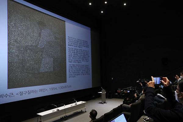 Mehrere Städte wollen Standort des Lee Kun-hee-Kunstmuseums werden