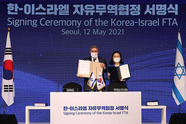 Südkorea und Israel unterzeichnen Freihandelsabkommen