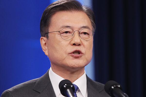 Moon Jae-in donne un discours spécial à l'occasion du 4e anniversaire de son investiture