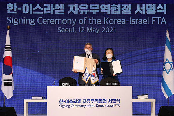 توقيع اتفاقية للتجارة الحرة بين كوريا الجنوبية وإسرائيل