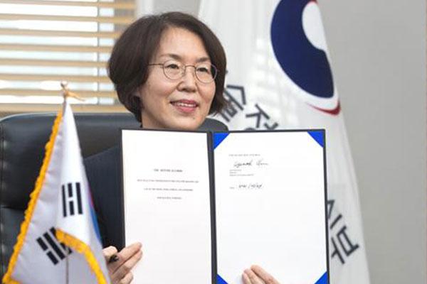 韩国签署《阿尔忒弥斯协定》