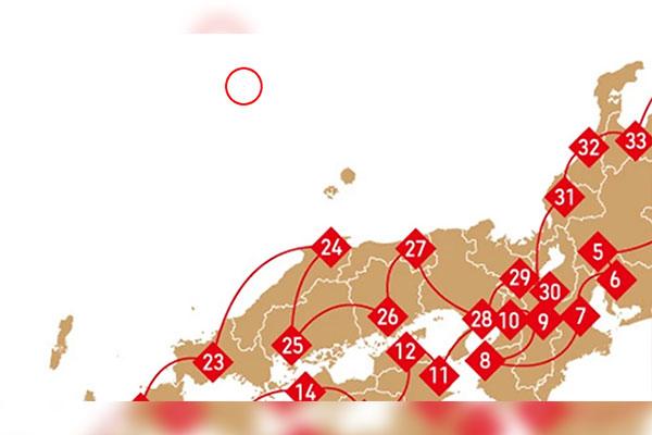 Polémico mapa del sitio de los JJOO de Tokio