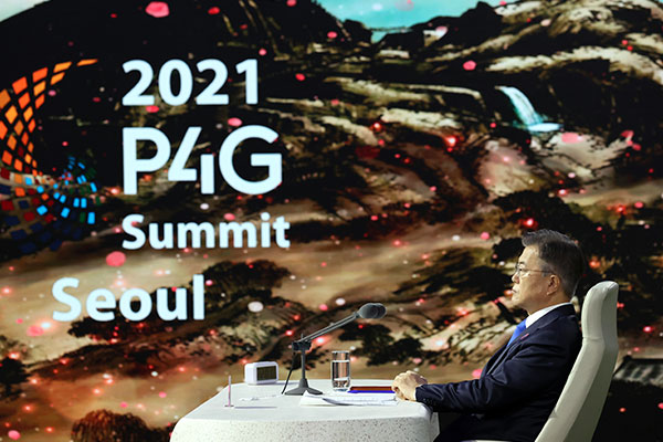 P4G 2021 : adoption de la déclaration de Séoul