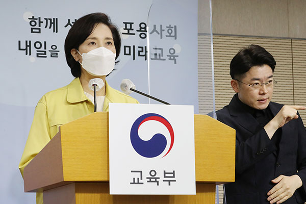 S. Korea to Restore Pre-Pandemic In-Person Classes to Save Education Quality