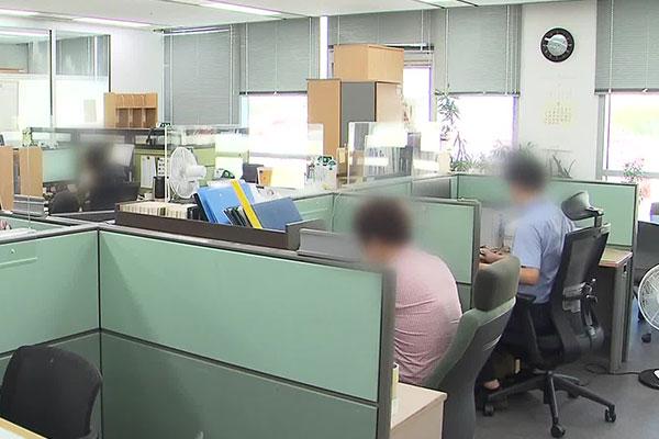 Elargissement de la loi sur la semaine de travail de 52 heures