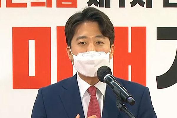 """Relevo generacional en política: el """"efecto Lee Jun Seok"""""""