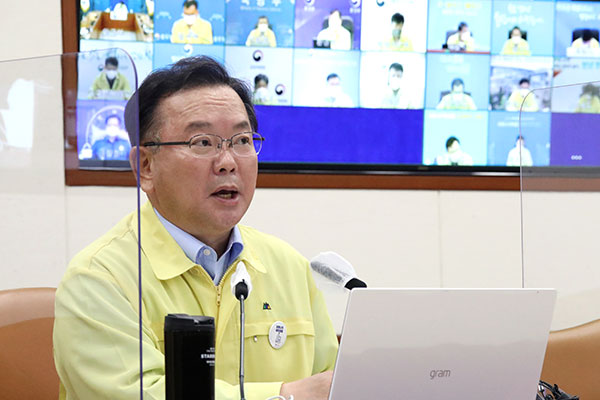 S. Korea Announces Revamped Social Distancing System, Effective July