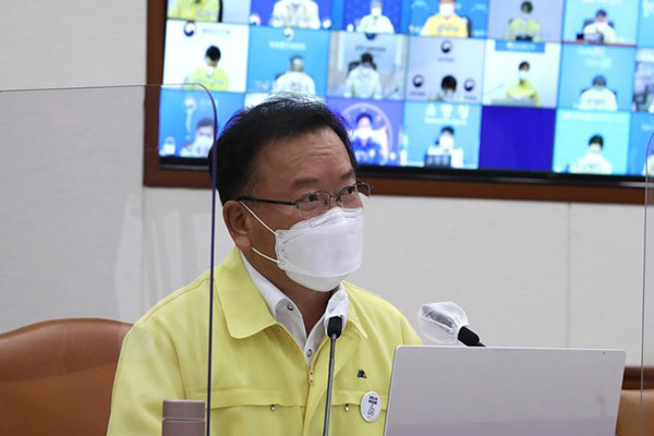 PM Kim Urges Vigiliance for Nation against COVID-19