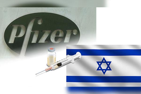 Партия вакцины Pfizer доставлена в РК из Израиля