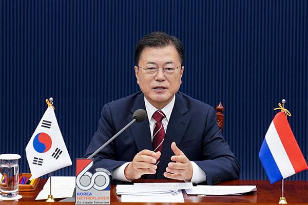 Lãnh đạo Hàn Quốc và Hà Lan hội đàm thượng đỉnh trực tuyến