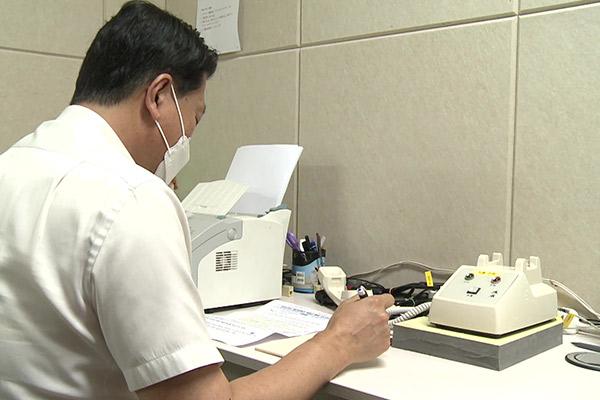 Restauración de línea de comunicación intercoreana