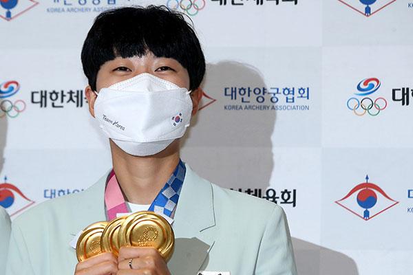 S. Korean Archer An San Wins 3rd Gold Medal at Tokyo Olympics