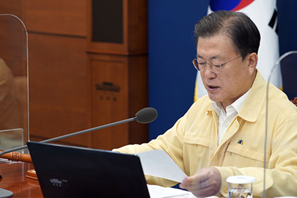 Moon: S. Korea Aims to Become 5th Largest Vaccine Producer by 2025
