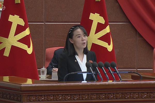 N. Korean Leader's Sister Warns S. Korea-US Drills Will Cloud Inter-Korean Relations
