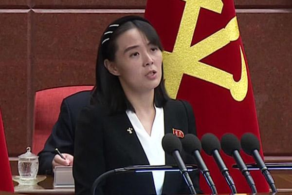 N. Korean Leader's Sister Blasts S. Korea, US over Joint Military Exercise