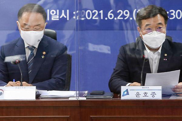 Rancangan Anggaran Belanja Negara Korsel 2022 Senilai 605 Triliun Won