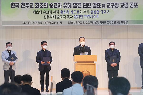 Phát hiện hài cốt vị tử đạo đầu tiên trong lịch sử Công giáo Hàn Quốc