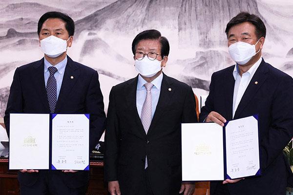 Vorläufige Einigung im Streit um Presse-Schlichtungsgesetz