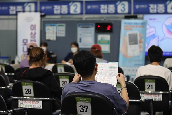 إمكانية التعايش مع كورونا في كوريا مع زيادة معدلات التطعيم