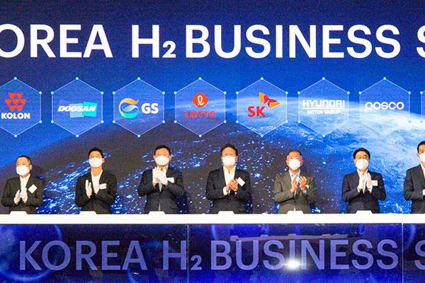 韩国版氢能委员会成立 现代汽车、SK等15家企业参与