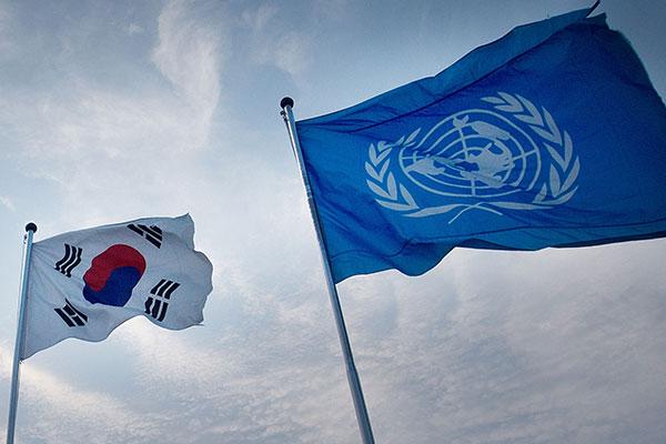 الذكرى الثلاثون على انضمام كوريا الجنوبية إلى عضوية الأمم المتحدة