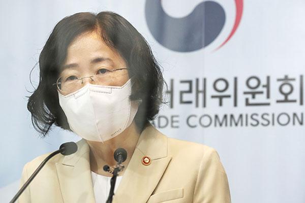 قرار كوريا الجنوبية بتغريم غوغل 180 مليون دولار