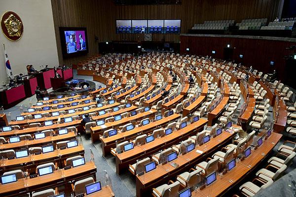 Int'l Human Rights Groups Urge Seoul to Reject Media Amendment Bill