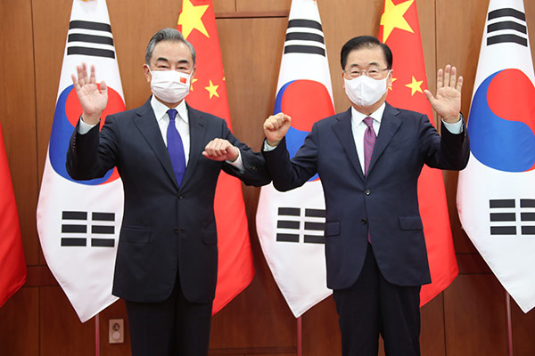 S. Korea-China Foreign Ministers' Meeting Held Wed.