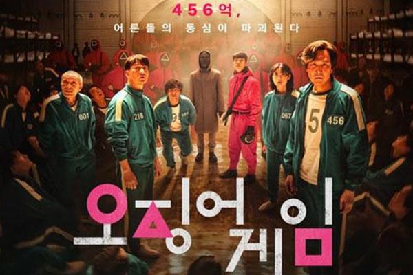 مسلسل لعبة الحبار الكوري الأكثر مشاهدة في نتفليكس حول العالم