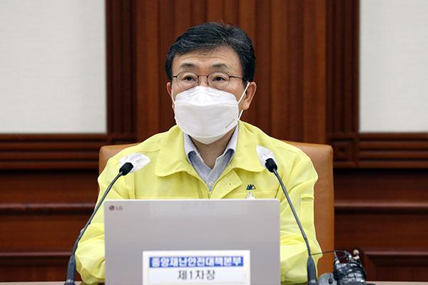 """韩政府拟从10月底至11月初起采取""""与新冠共存模式"""""""