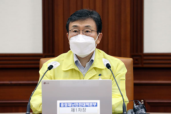 Hàn Quốc xúc tiến từng bước khôi phục đời sống thường nhật