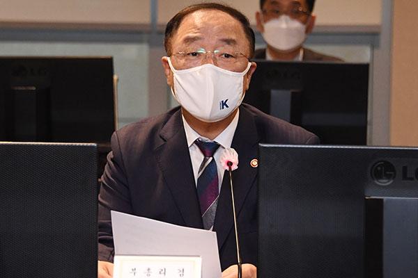 韩政府公布2030国家自主贡献新方案 大幅上调减排目标
