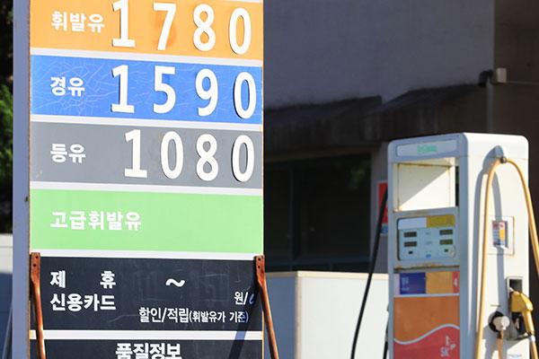 Báo động về vật giá tại Hàn Quốc