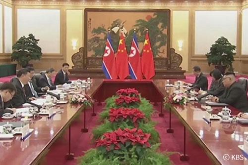 [국제] 김정은 시진핑 3번째 정상회담..북중관계 공고
