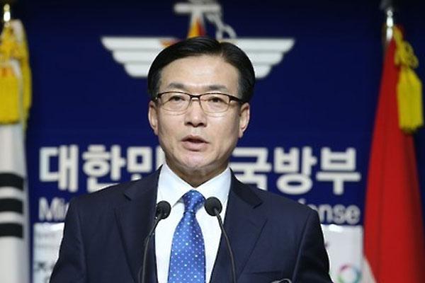 [정치] '북한군은 적' 대신 잠재적•포괄적 위협 대응…'2018 국방백서' 발간