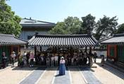 Mở cửa Chilgung cho khách tham quan