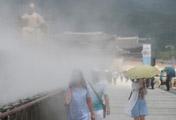 Освежающий туман