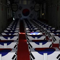 戻って来た韓国軍戦死者64人の遺骨