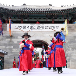 Palace Gate Open in 43 Years