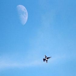 القمر والعرض الجوي