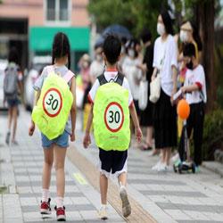 Zona escolar, velocidad limitada