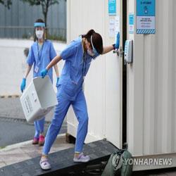 台风中抗疫情