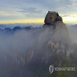 Puncak Gunung yang Menakjubkan
