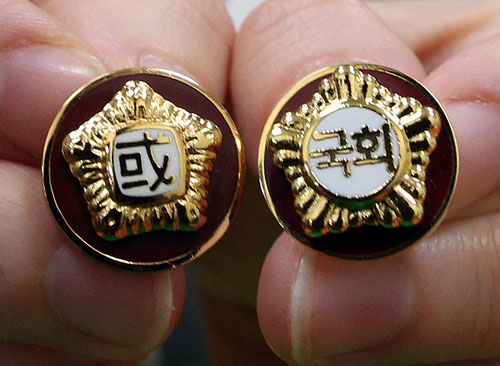 Lawmaker Badge in Hangeul