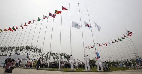 Athletendorf der Asienspiele offiziell eröffnet