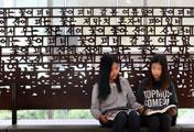 Museum Nasional Hangeul Dibuka
